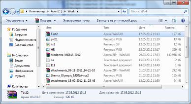 Файл без расширения