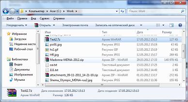 Файл с расширением